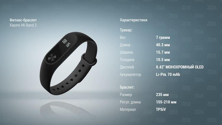 Фитнес-браслет с пульсометром Xiaomi Mi Band 2 4