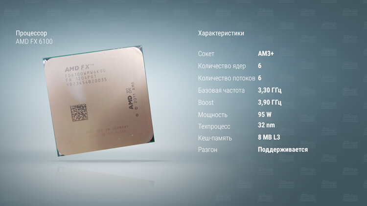 AMD-FX-6100-характеристики