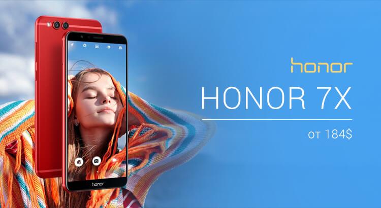 Смартфон Honor 7X