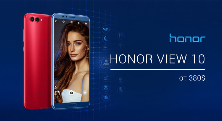Смартфон Honor View 10
