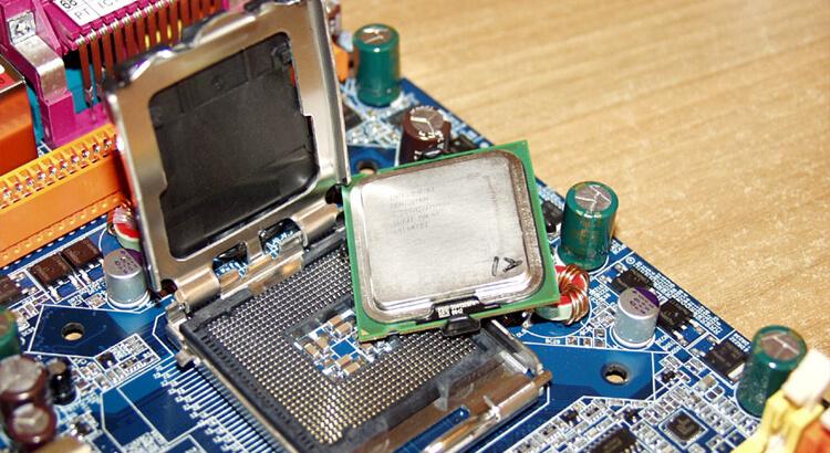 Платформа Intel LGA775