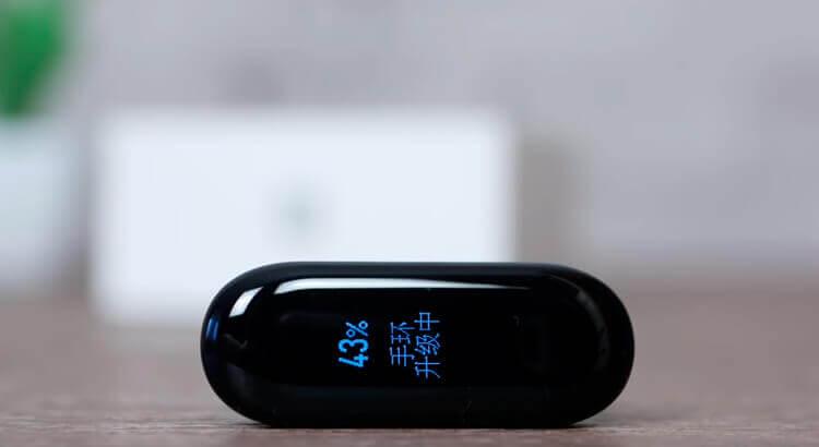 Xiaomi Mi Band 3 уровень батареи