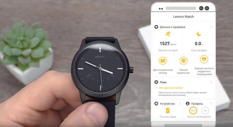 Приложение Lenovo Watch 9