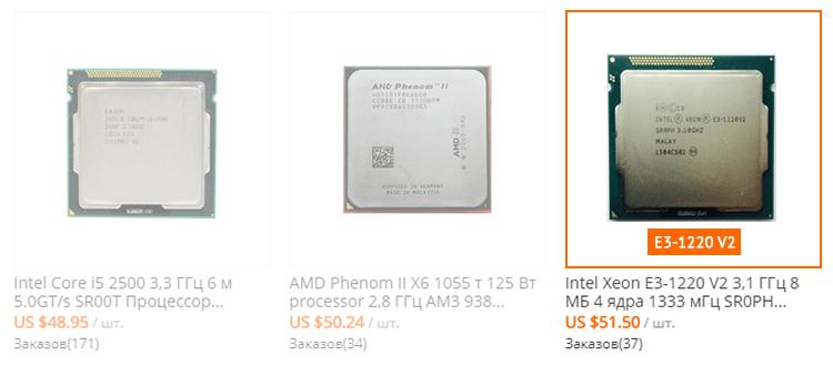 i5 аналог - Xeon e3 1220 v2