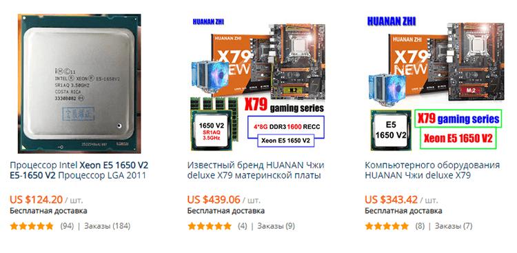 Xeon E5 1650 V2
