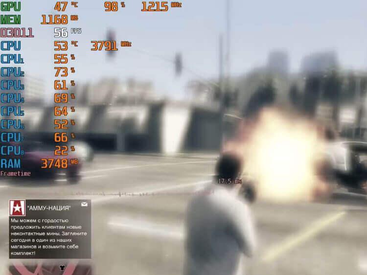 Тест игры GTA 5