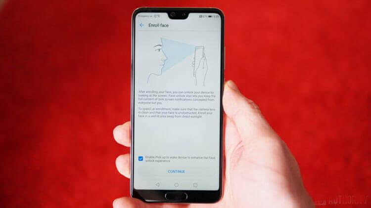 Разблокировка с помощью лица на Huawei P20 Pro