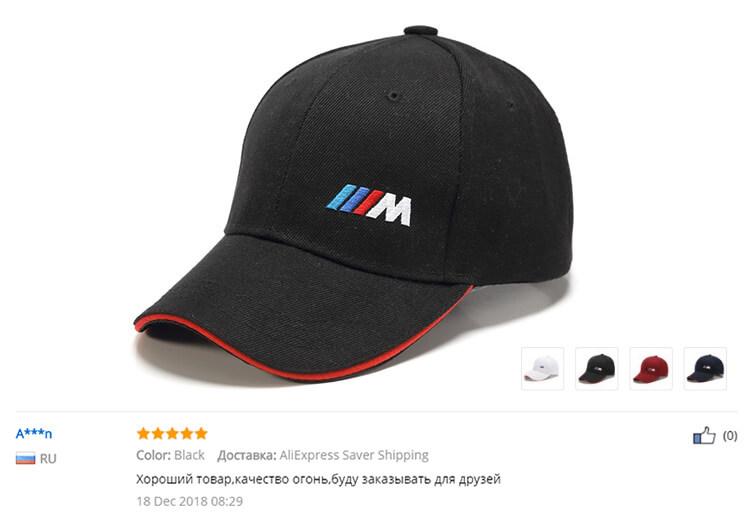 Черная кепка bmw M-series