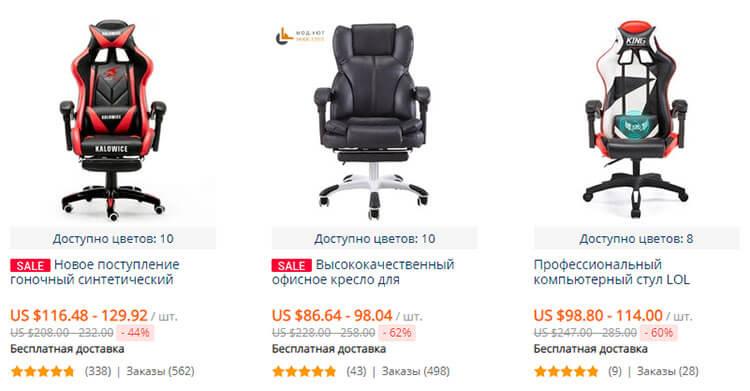 Геймерское кресло из Китая