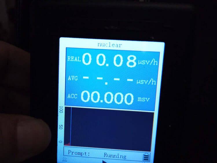 Уровень радиации, измеренный BR-9B