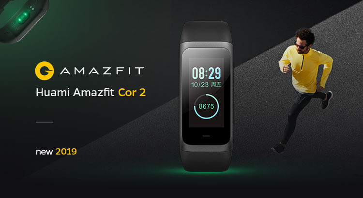 Huami Amazfit Cor 2