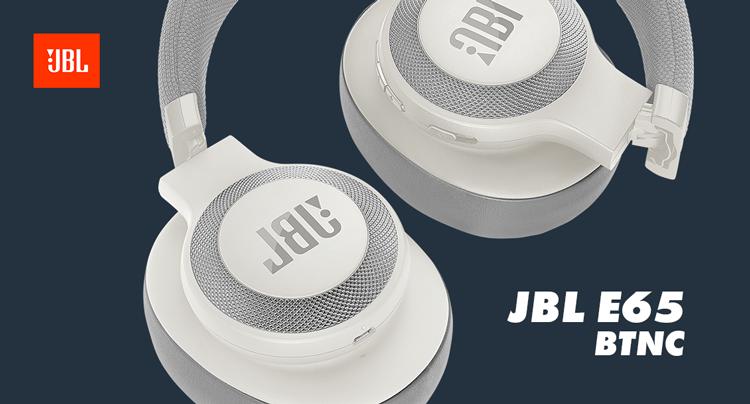 JBL E65 BTNC