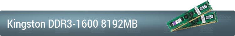 Оперативная память Kingston DDR3-1600 8192MB