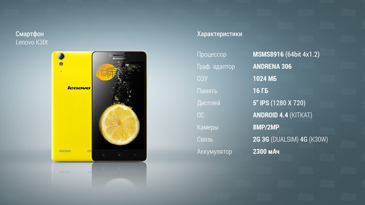 Smartphone Lenovo K30t specifications