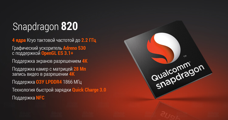 Snapdragon 820 xiaomi mi5