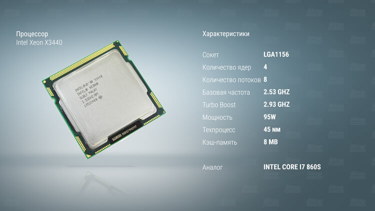 Intel-Xeon-X3440