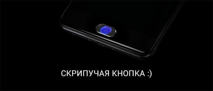 Meizu M6 Note main btn