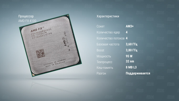 AMD-FX-4100-характеристики