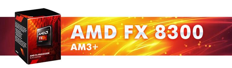 AMD FX 8300 на AM3