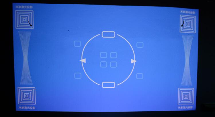 Тюнинг изображения в проекторе Xiaomi