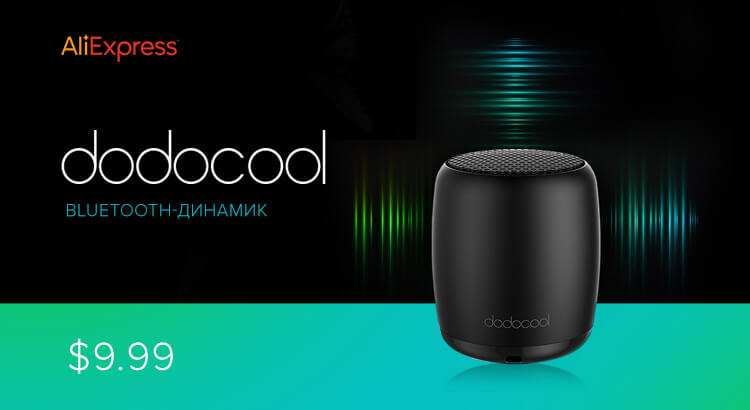 Bluetooth-динамик dodocool DA84