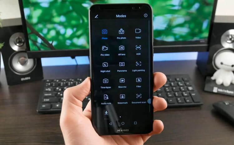 huawei nova 2i приложение камеры