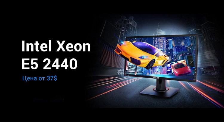 Intel Xeon E5 2440