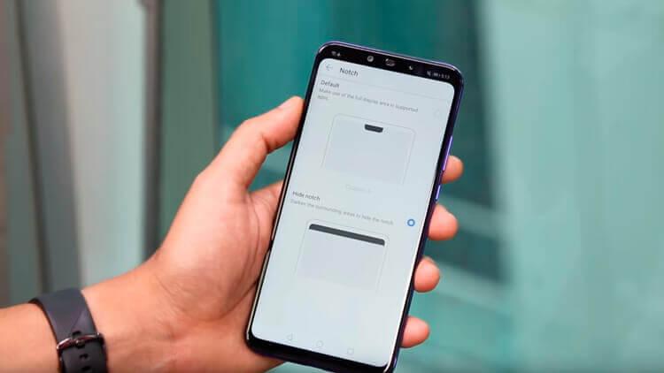 Скрыть монобровь на Huawei Nova 3