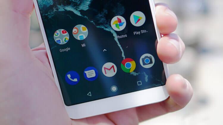 Xiaomi Mi A2 кнопки навигации