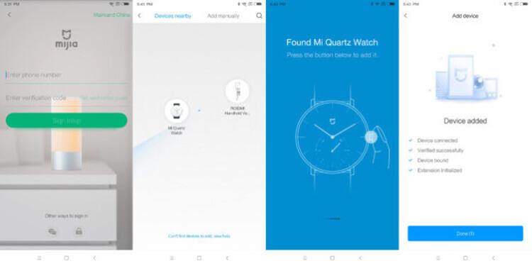 Калибровка времени Xiaomi Mijia SYB01