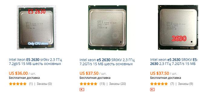 Серверные аналоги Core i7 для LGA2011