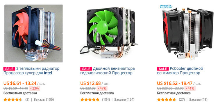 cooler aliexpress