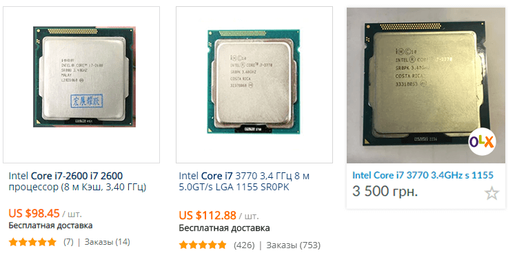 intel core i7 3770 с Китая