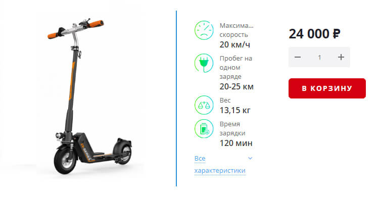 Электросамокат AIRWHEEL Z5-247