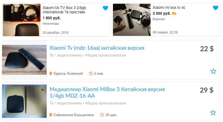 xiaomi tv MDZ-09-АК