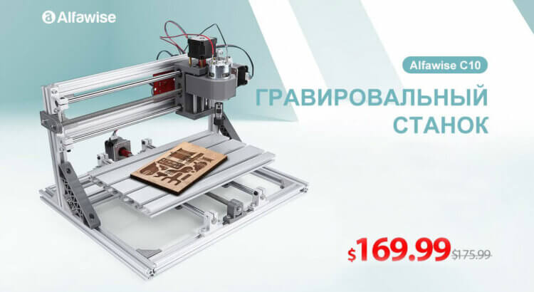 Alfawise C10