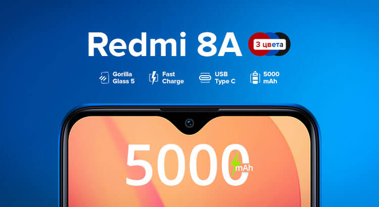 Redmi 8A review
