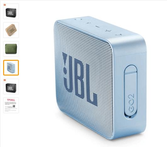 Bluetooth Динамик JBL GO 2