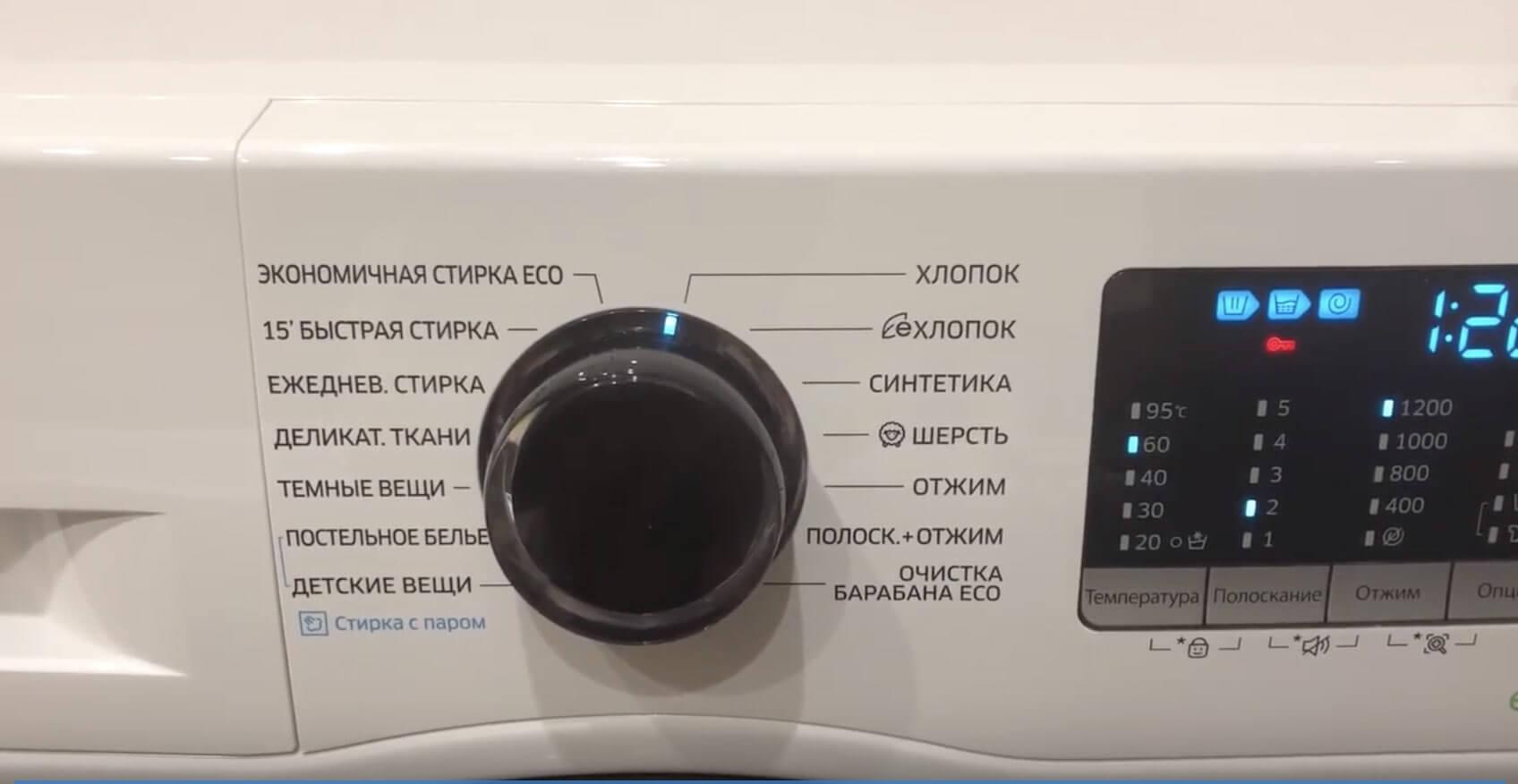 Samsung WW70J52E0HW