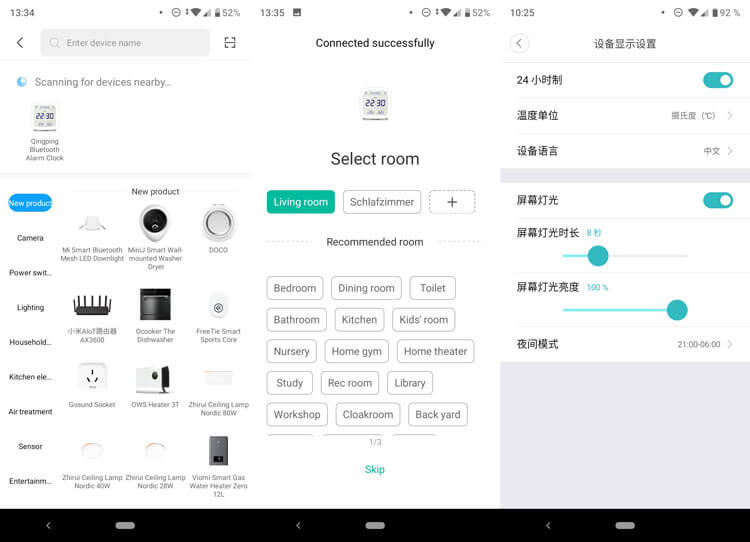 Интеграция в умный дом Xiaomi