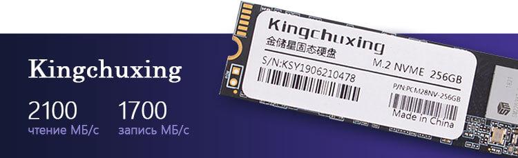 Kingchuxing NVMe M2 SSD