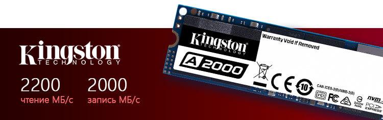 Kingston A2000 NVMe M2 SSD