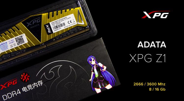 ADATA XPG Z1 16 ГБ 3200 МГц