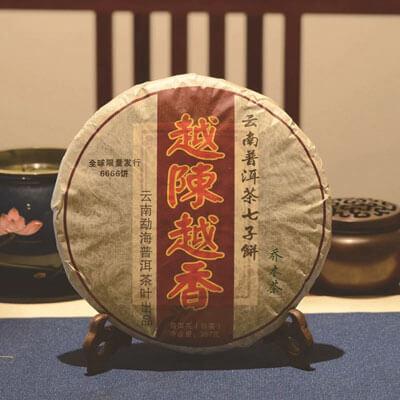 Китайский чай Пуэр. Купить на Aliexpress